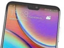 トップベゼル - Huawei P20 Proレビュー