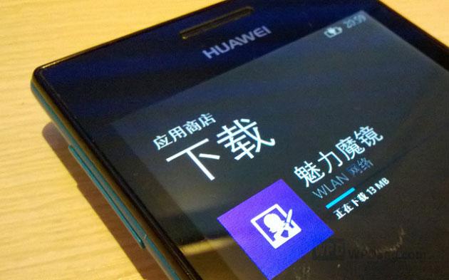 Windows Store glitch allows non-Lumia smartphones to
