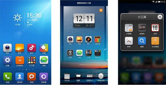 MIUI launcher now available for all Android 2 3+ phones