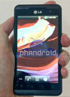 Is this the first photo of the LG Optimus 3D?