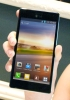LG announces the Optimus 4X HD, to be showcased at the MWC 2012