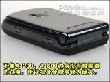 Motorola A1600 MING