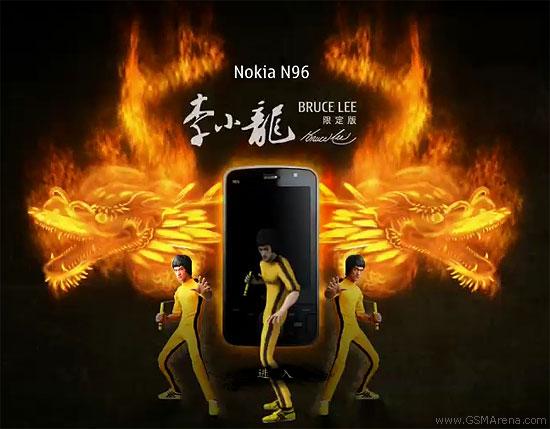 Nokia N96 Bruce Lee edition