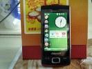 Samsung B7300