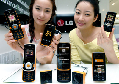 Meet the LG GM210, GM310 and GM205