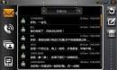 ITG xpPhone screenshot