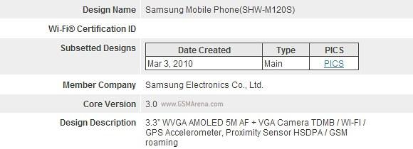 Samsung SHW-M120S