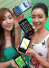 LG to launch Optimus One and Optimus Chick on 14 September