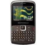 Motorola EX115 and EX128