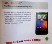 HTC Desire HD is coming soon