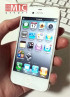 Alleged iPhone 5 with a bigger screen spotted in the wild
