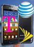 US Samsung Galaxy S II comes tonight, likely with a larger screen