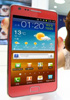 Samsung launches a pink Galaxy S II in South Korea