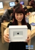 Fu Chunli from China downloaded the 25 billionth App Store app