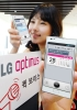 LG introduces Quick Voice to compete with Siri and S-Voice