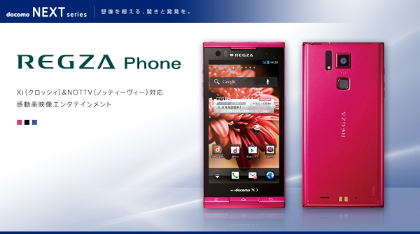 Toshiba announces REGZA T-02D Android smartphone for Japan