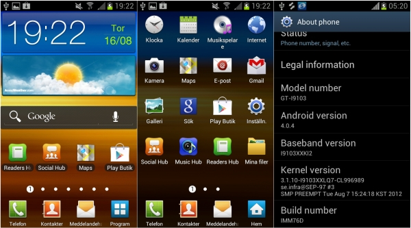 Samsung Galaxy R receives Android 4 0 update - GSMArena com news