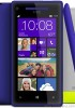 Amazon reveals HTC Windows Phone 8X market release date