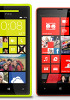 Nokia may file a lawsuit seeking a ban on HTC WP 8X