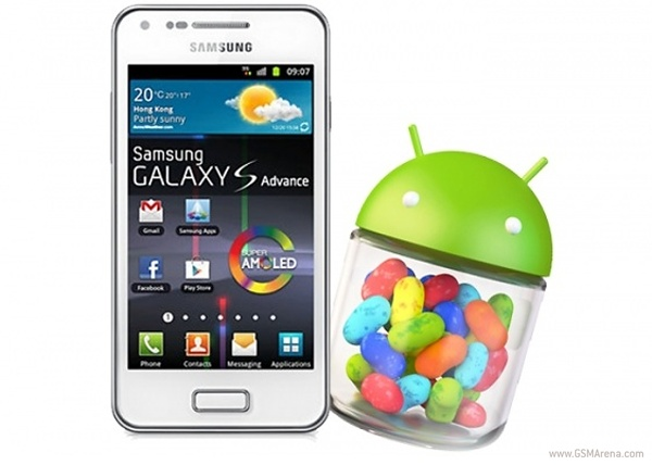 Samsung Galaxy S Advance gets Android 4.1.2 Jelly Bean ...