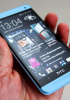 HTC One blue panel leaks in a blurry photo