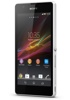 Sony announces Xperia ZR waterproof smartphone