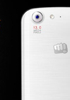 Micromax launches Canvas 4 in India for $295