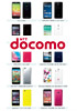 NTT DoCoMo unveils extensive roster of phones, Galaxy J in tow