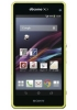 Sony launches Xperia Z1 f on NTT Docomo in Japan