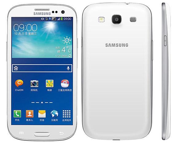 Popular Samsung Galaxy S III Neo+ Comparisons