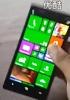 Lumia 929 aka Icon caught on video