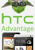 HTC launches Advantage program in the US