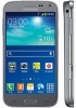 Samsung Galaxy Beam2 announced in China