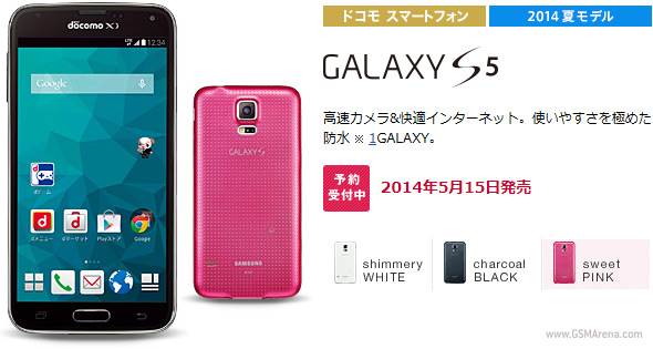 Samsung Galaxy S5 launches on NTT DoCoMo, Pink color in tow