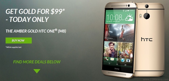 how to turn off boomsound on htc one m8