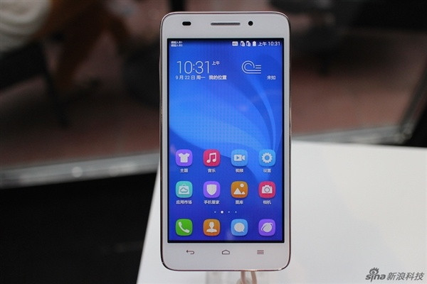 Huawei announces very cheap Honor 4 Play with 4G - GSMArena