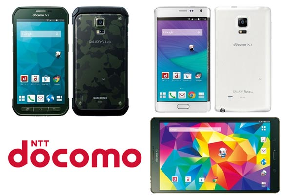 Ntt Docomo Outs The Galaxy S5 Active Note Edge And Tab S