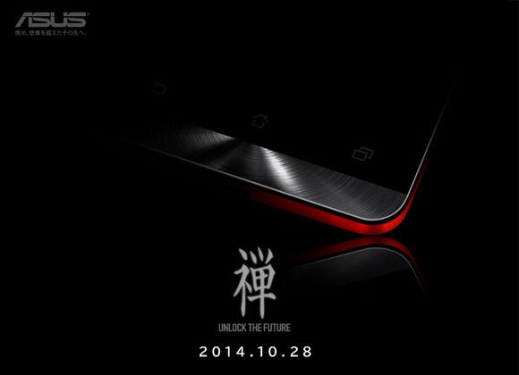 ASUS Japan teases new Zenfones and Zenwatch