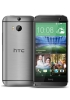 HTC One (M8 Eye) won't be coming to Europe