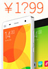 Xiaomi Mi 4 and Mi Pad getting price cuts