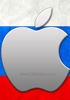 Apple halts online sales in Russia due to currency fluctuations