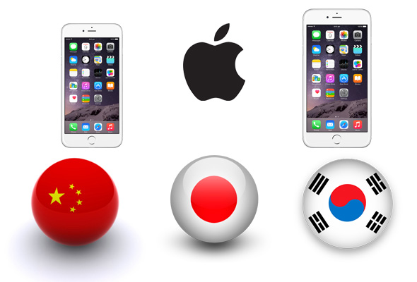 Apple Is Annoying to Koreans and Japanese in Your Own Home