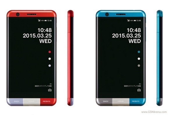 Infobar A03 is a Japan-only designer smartphone