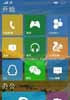 Is this what Windows 10 looks like on phones?