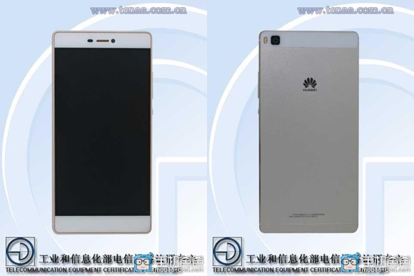 Upcoming Huawei P8 reveals its specs during a TENAA visit ...