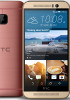 HTC One M9 priced in Taiwan, sales start on March 16