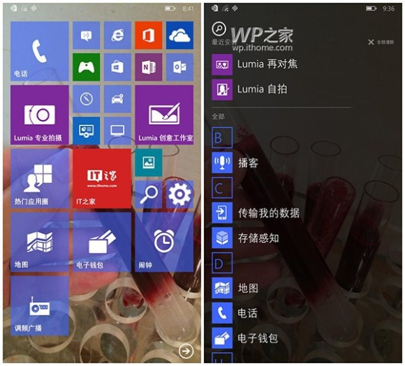 Some Screenshots Of Windows 10 Technical Preview For Phones Were Spotted In The Wild And Now It Looks Like First Build Will Be Available To