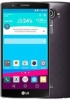 G4 to release in Korea on April 29, LG confirms