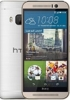 Update to HTC One M9 for AT&T improves camera performance