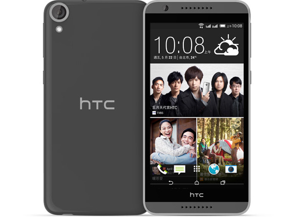 HTC Desire 820G+, Desire 626G+ launched in Taiwan ...
